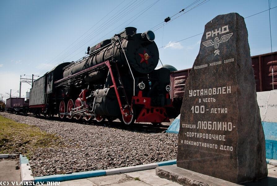 памятный камень в честь 100 летия депо